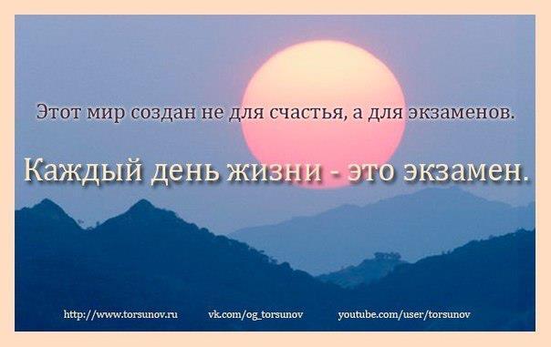 130423_PasaulisEgzaminas